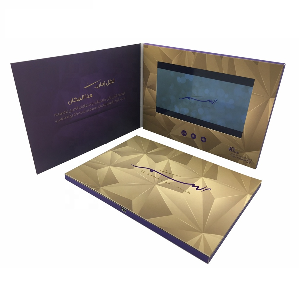 Cote Amazing Graphics 7 inch A5 Card LCD TFT Video Brochure For Hotel Advertising