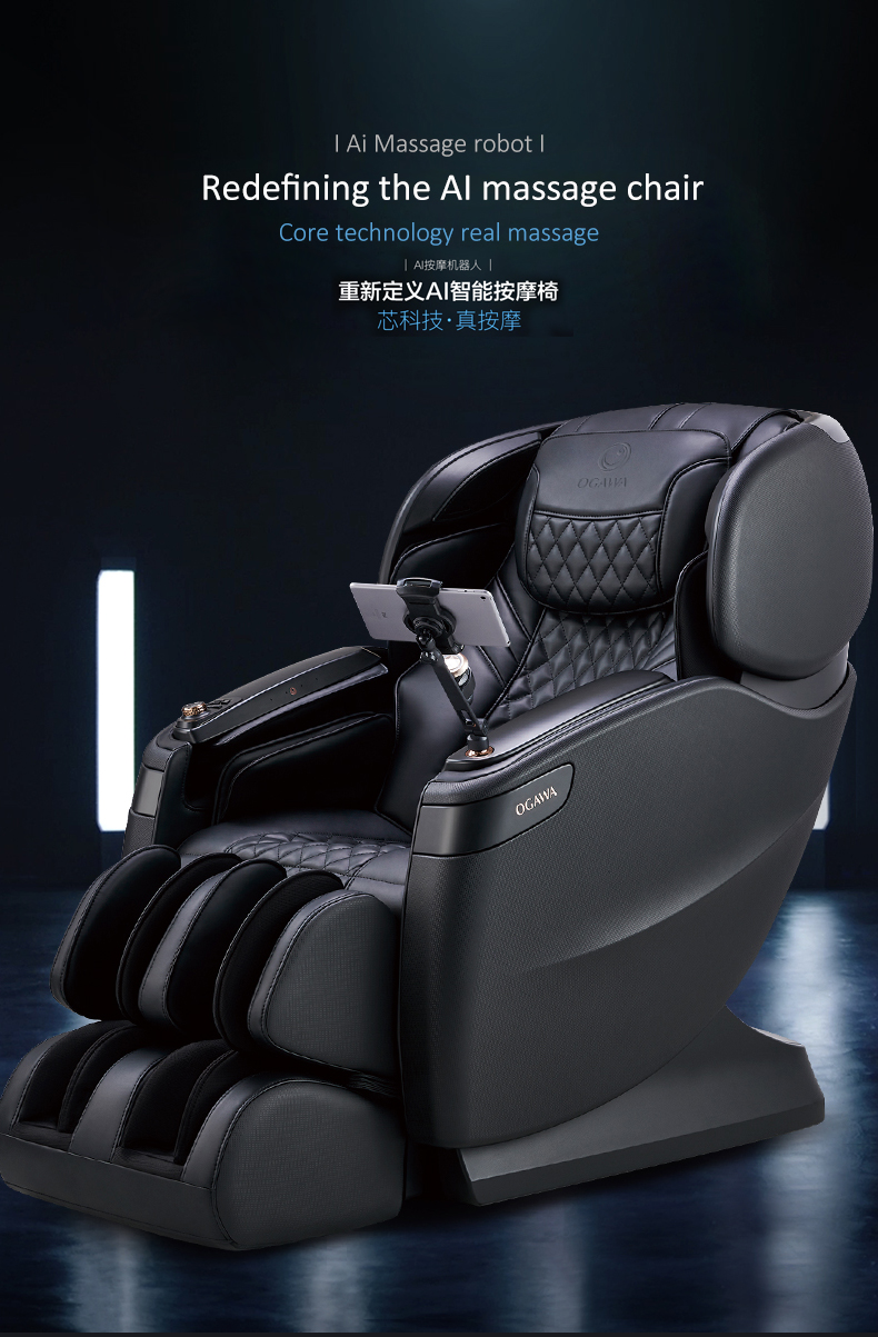 4D smart best massage chair factory direct electric full body shiatsu massage chair recliner zero gravity reviews