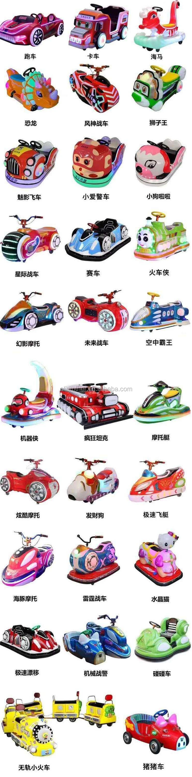 Kids game machine, Battery drift racing car rides ,Fiberglass Battery ride on car