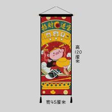 Японский настенный гобелен с изображением кота, милый кавайный гобелен для двери, окна, животного, эстетический декор для спальни, ТАПИС, ...(Китай)