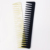 Portable Hair brush Comb Professional Hair Styling Comb Multi-functional Acetate Combs