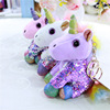 /product-detail/plush-unicorn-toy-mini-stuffed-toy-sequin-unicorn-keychain-soft-toys-small-plush-stuffed-animal-unicorn-beanie-boos-62332349190.html