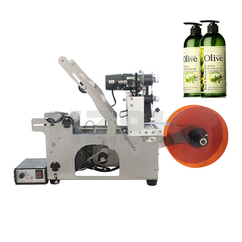 HZPK semi automatic manual sticker bottle labeling vial labeling printing machine price for tube round bottles with coding