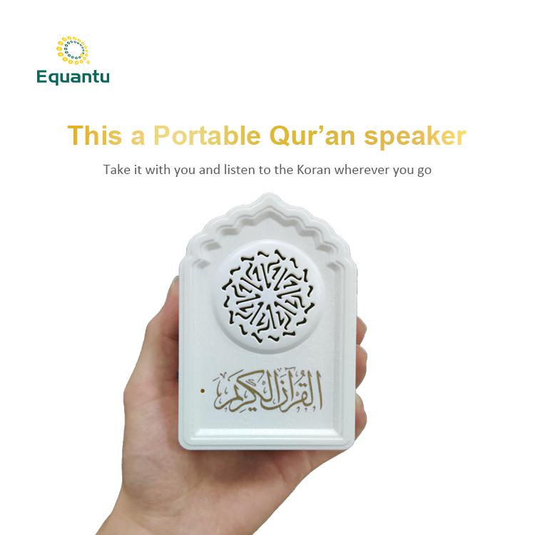 QB818-3 quran speaker.jpg