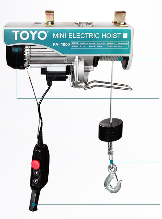 Мини маленькая портативная электрическая лебедка 100 кг 300 кг с дистанционным управлением электрическая лебедка