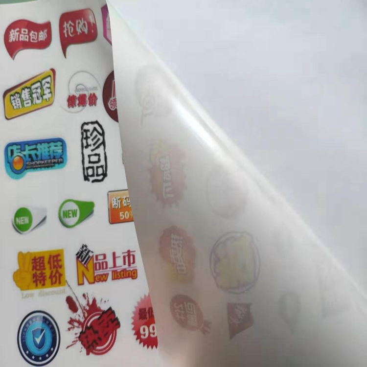 Inkjet print label paper label  sticker paper a4 white PP transparent PVC PET self adhesive  label sticker