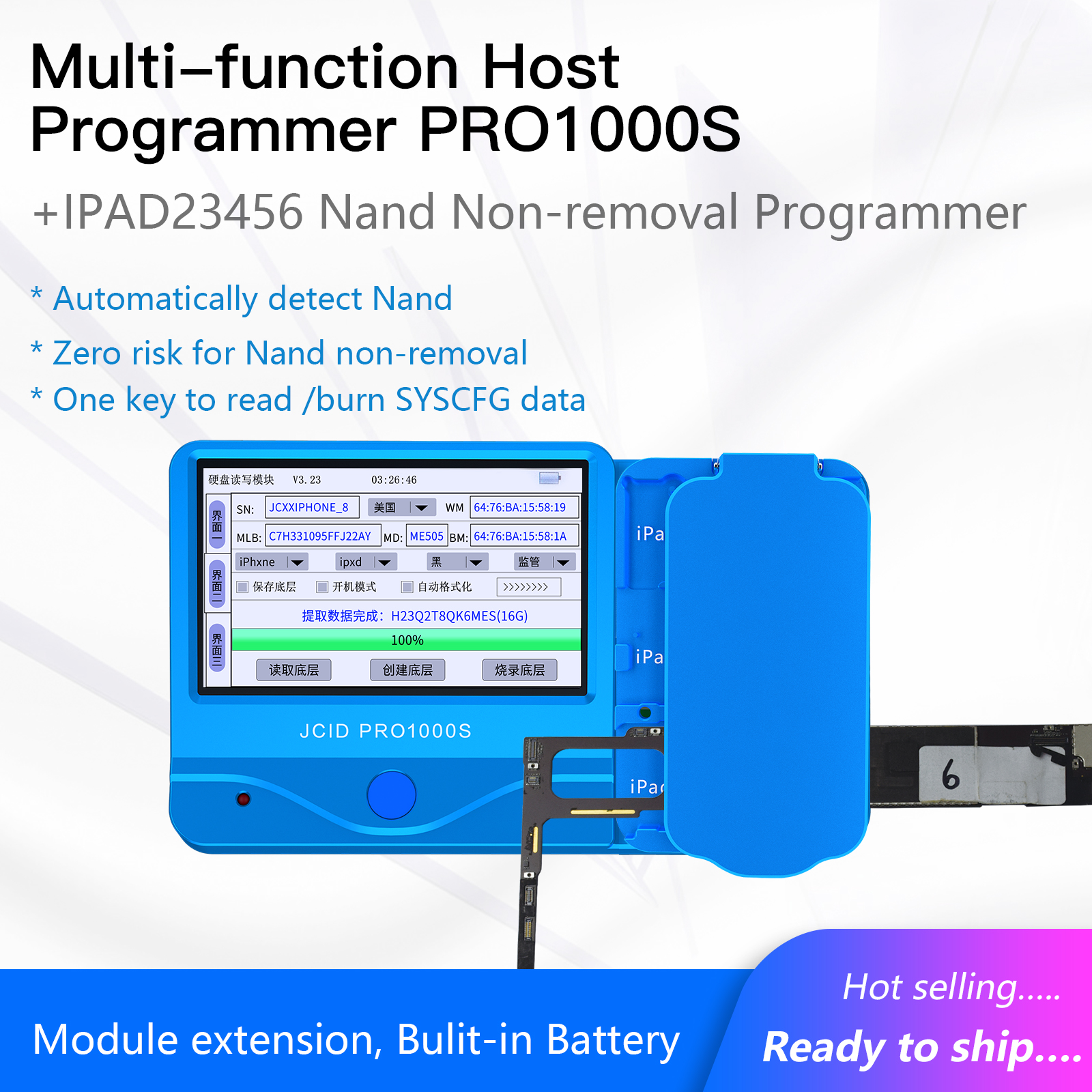 JC Pro1000S Host Programmer For JC modules and PCIE programmer