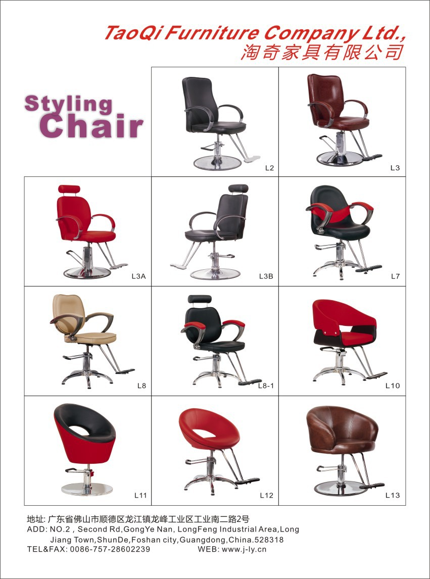 Factory sale barber chair PU hair salon furniture high quality salon chair durable styling chair B6116