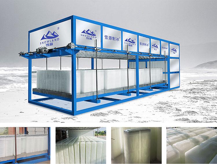 컨테이너로 ice block 기계