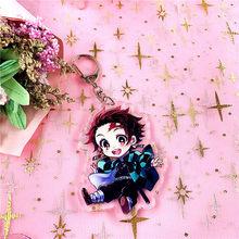 Аниме Demon Slayer брелок Kamado Tanjirou Nezuko Agatsuma Zenitsu Rengoku Kyoujurou милое акриловое кольцо для ключей подарок фанатам(Китай)