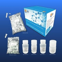 2020 CE Certification of Nucleic Acid Detection Kit Rapid Virus Detection Test