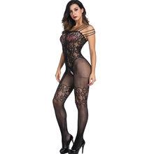 Женское нижнее белье в сеточку, модное черное пикантное нижнее белье без застежек, для лета(Китай)