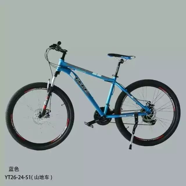 2020 factory price mountain bike mtb bicycle for men/aluminum mountain bike/26 inch downhill mountain bike  for sale