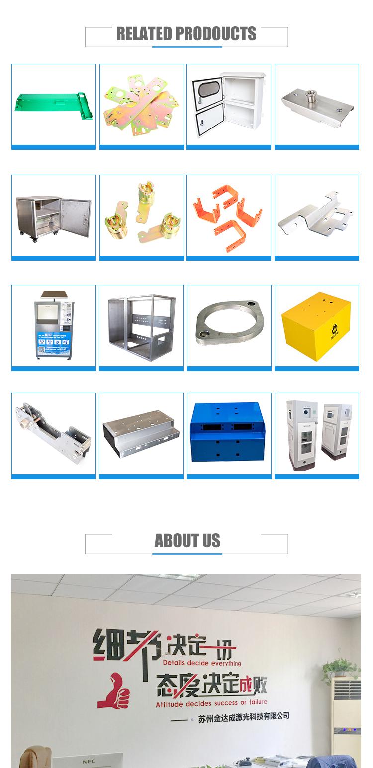 Venta caliente de acero inoxidable personalizado de corte por láser de piezas de fabricación de metal
