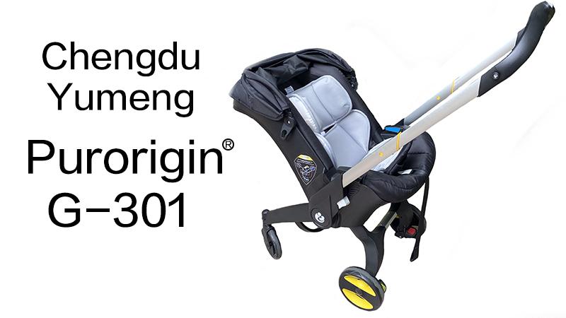 Purorigin 아기 유모차 자동차 좌석 유모차 3 1 여행 시스템 유모차 3 1/ 4 1 큰 바퀴 OEM/ODM