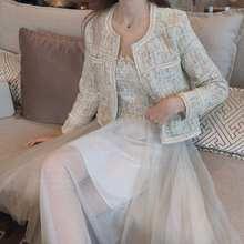 Женский твидовый шерстяной пиджак, Тонкий Повседневный блейзер с жемчужными пуговицами, приталенный Повседневный Кардиган, 92, для зимы, 2019(Китай)