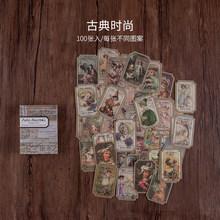 100 шт./упак. мусорный журнал Medieval Matchbox блокнот для письма бирка с листьями офисный аксессуар канцелярские школьные принадлежности(Китай)