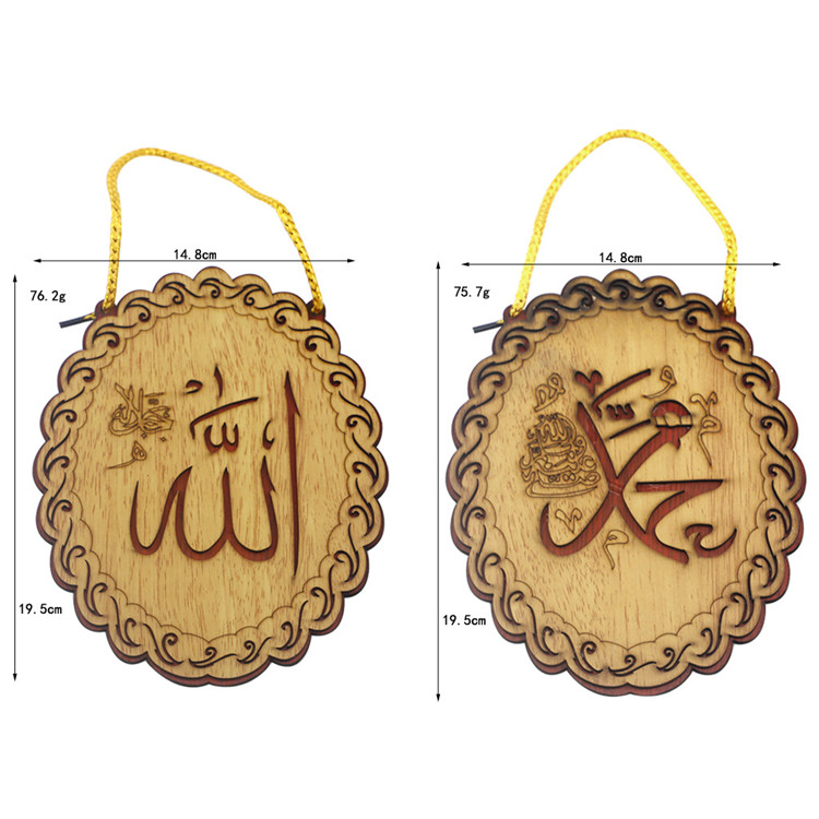 Ramadan Gift Wooden Carving Arabic Calligraphy Decoration Islamic Wall Art