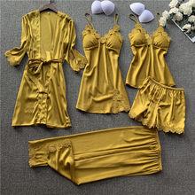 JULY'S SONG, 5 шт., женские пижамные комплекты, элегантные сексуальные кружевные комплекты для сна из искусственного шелка, весенне-летний осенни...(Китай)