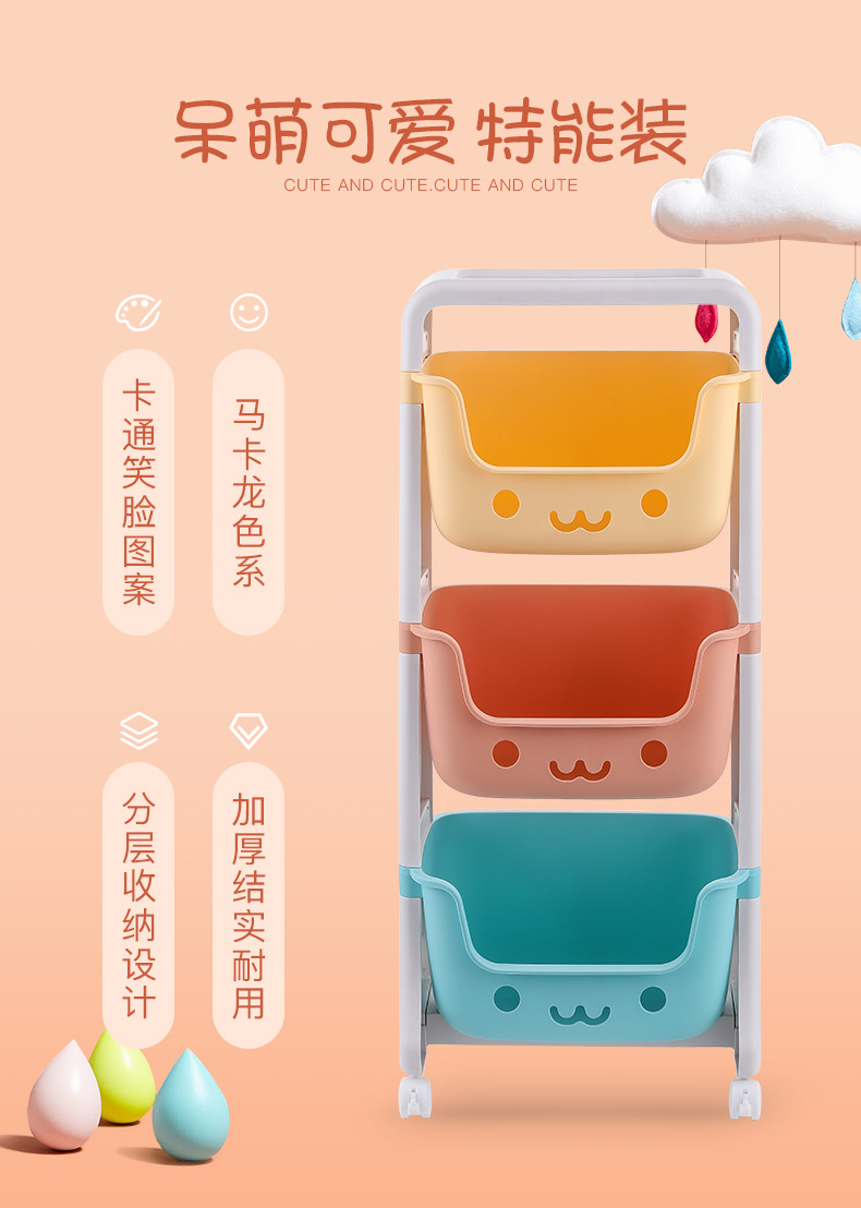 Home Bedside Snack Bedroom Trolley Multilayer Storage Rack Toys Corner Kitchen Plastic Shelf