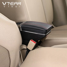Vtear для Kia Rio, автомобильный подлокотник, кожаная коробка для подлокотника, внутренняя коробка для хранения, автомобильный стиль, центральна...(Китай)
