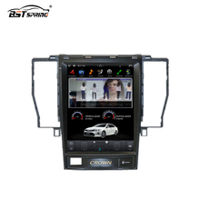Bosstar verticale sistema multimediale dell'automobile dello schermo di gps dvd player radio stereo per TOYOTA CROWN 2008-2012 (Xiii)