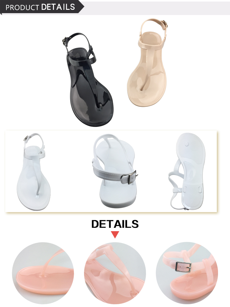 nude flat shoes latest fashion sandals for women and ladies