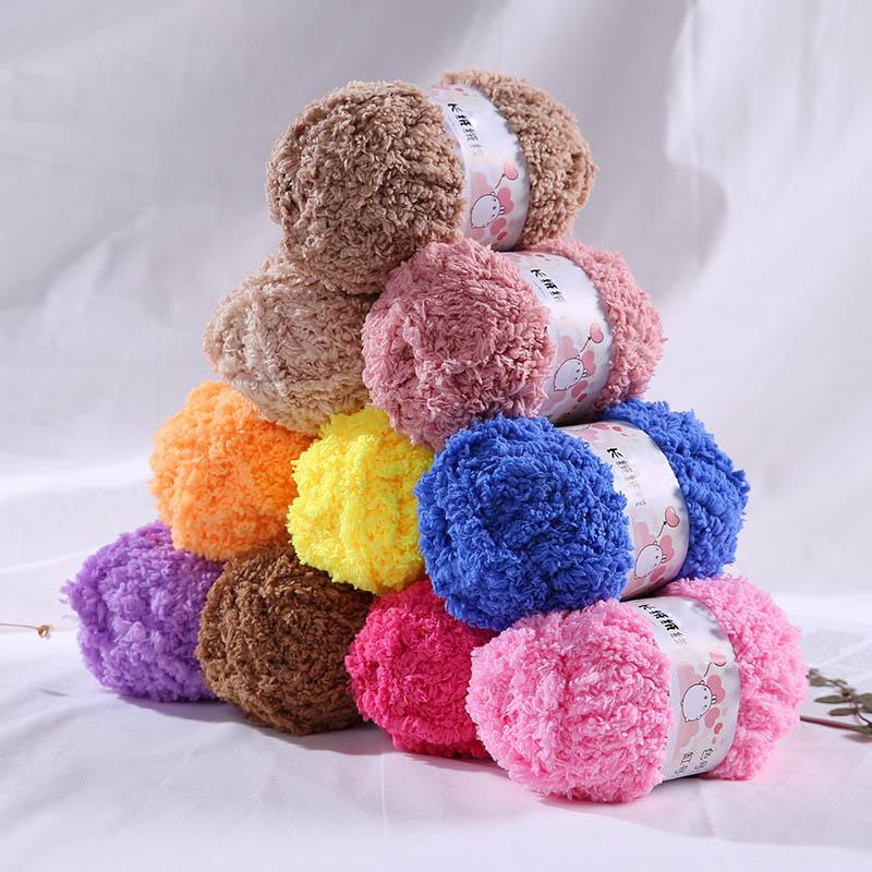 COOMAMUU 50g/pc Soft Smooth Baby Yarn Knitting Velvet Yarn Thick Fiber Cotton Crochet Yarn for DIY Sweater