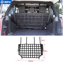 Защитный барьер для автомобиля MOPAI, разделительный сетчатый забор для домашних животных, аксессуары для багажника и грузовика Jeep Wrangler JL 2018 +(Китай)