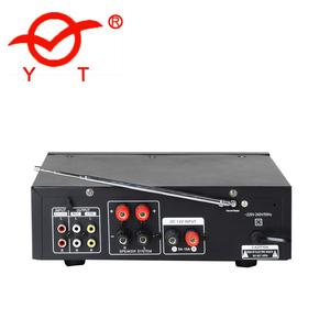 Public address system power mixer amplifier amplifier bluetooth