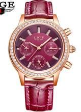 LIGE, новые модные женские часы, Дамский Топ бренд, Роскошные, нержавеющая сталь, календарь, спортивные кварцевые часы, женские водонепроницае...(Китай)