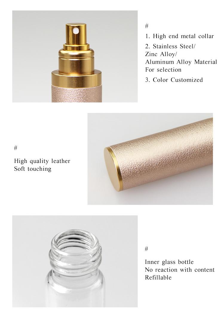 China Made Small Eco Friendly Mist Spray PU Bottles Cosmetics Perfume Beauty Bottle