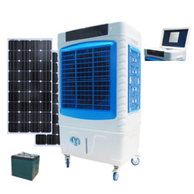 Rumah Dc <span class=keywords><strong>Baterai</strong></span> Rechargeable Solar Powered Air <span class=keywords><strong>Pendingin</strong></span> <span class=keywords><strong>Udara</strong></span>