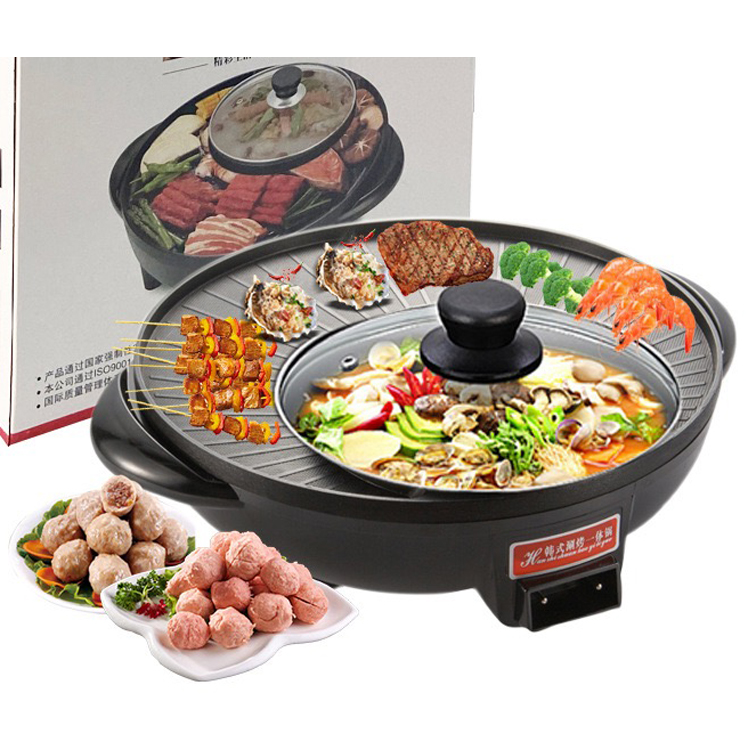 multifunctional double control electric Barbecue-hot pot integrated pan/ safe/healthy cooker
