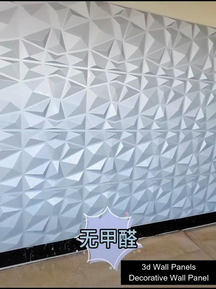 2020 vendita calda decorazione della casa soggiorno a prova di acqua 3d pannelli di parete per carta da parati geometrica