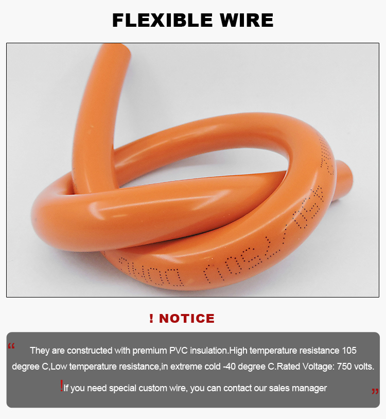 KMCable Orange/Black Flexible Stranded Bare Copper Wire EVcable electrical wire  Pvc Sheath