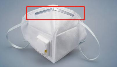 Grey Black Color Nose Bridge For Sponge/Aluminum Strip For Nose Clip