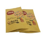Digital Printing Food Packaging Plastic Roll Film Flexible Packaging