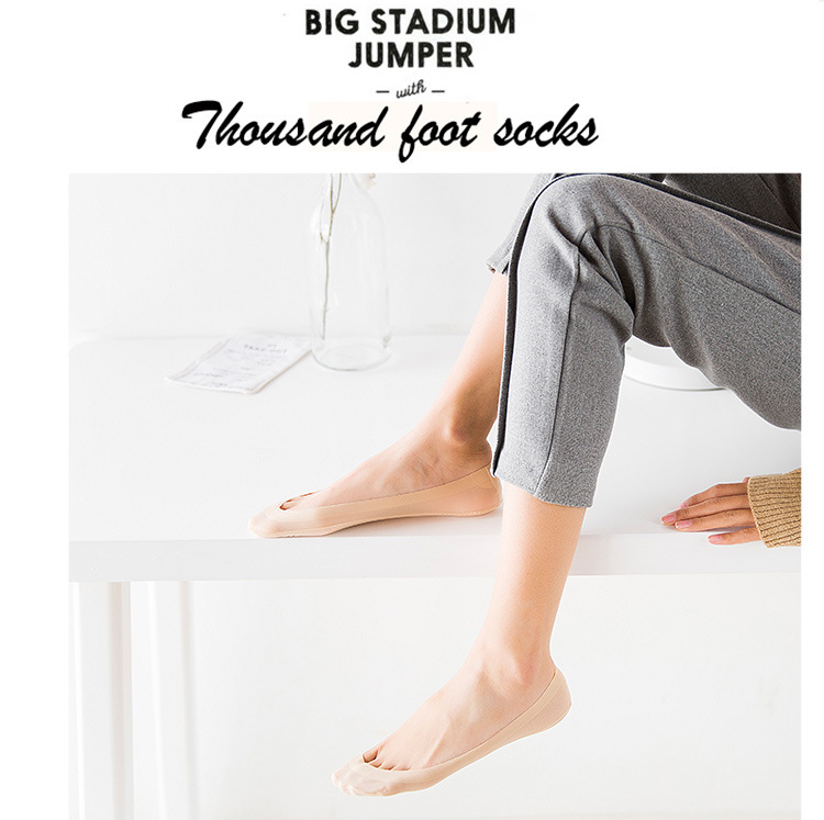 no show summer silk seamless antiskid invisible socks for women
