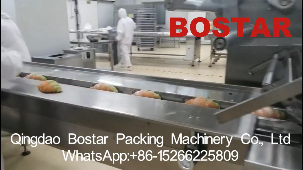 빵집 자동 수평 식품 포장 기계