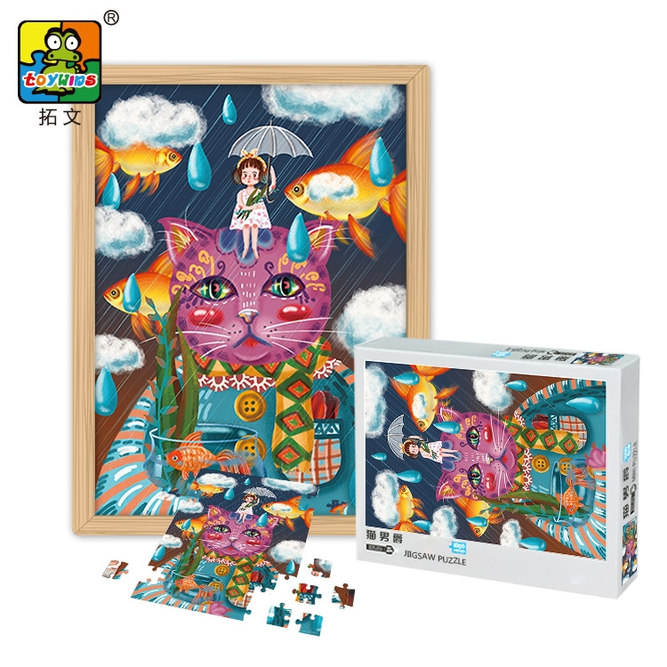 Wholesale factory price customize cardboard paper jigsaw puzzle for adults