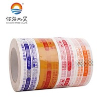 Carton Sealing Tape Shipping Packing Tape With Printed Logo