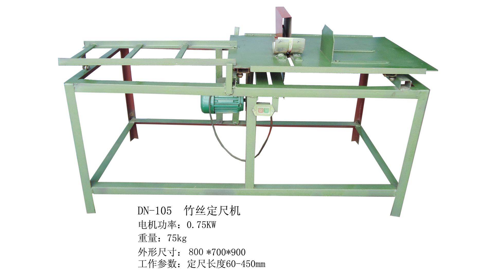 high quality low price complete automatic wood bamboo incense stick making machine toothpick making machine