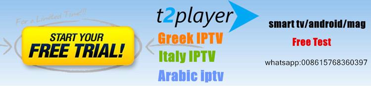 Free Test France IPTV Arabic IPTV french USA Canada m3u enigma2 IPTV LIVE+Vod Suporte Android suportados HOTXXX SPORT