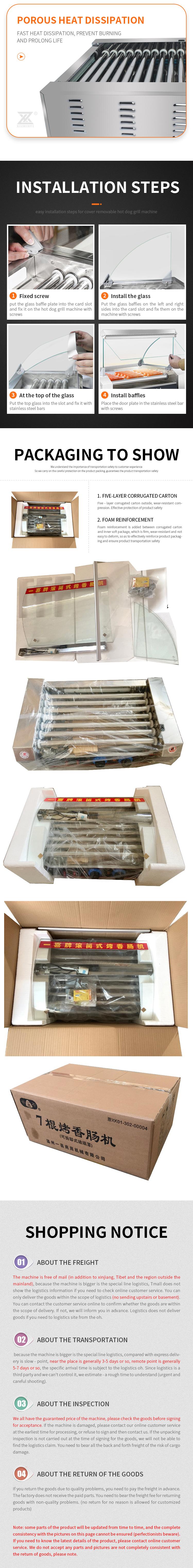Hot koop Nieuwe ontwerp 7 rollers Hot dog Grill met glas cover