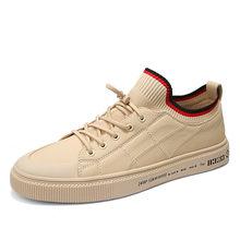 Осенняя обувь; мужская обувь на воздушной подушке; воздухопроницаемая обувь; спортивная обувь для улицы; Мужская баскетбольная обувь; мужск...(Китай)