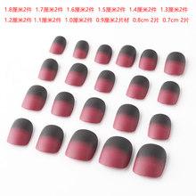 24 шт., элегантные, винно-красные, рождественские, новогодние накладные ногти, нажмите на ногти, искусственные ногти с клеем, стикер, матовые н...(Китай)