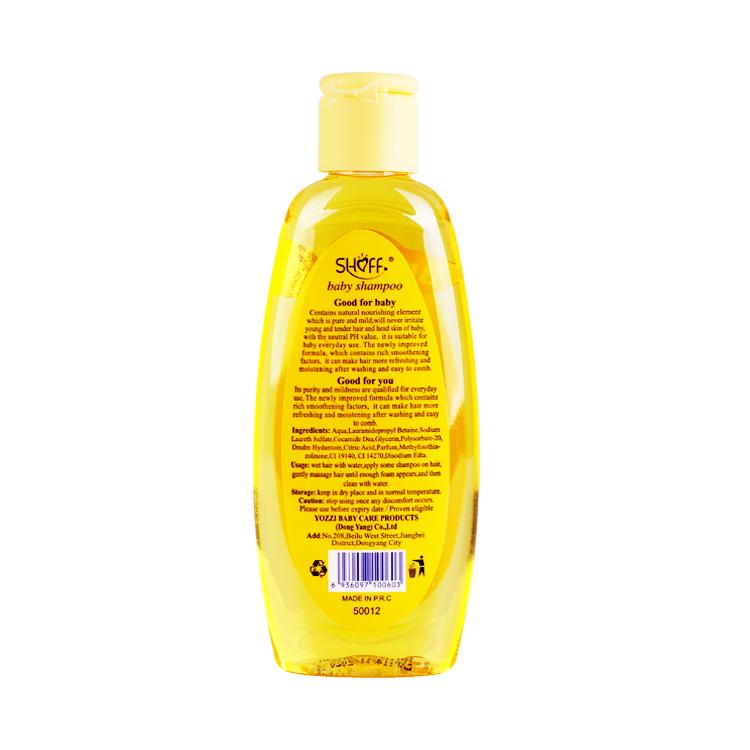 2 in 1 skincare Tear-free organic baby wash baby shampoo 100ml