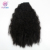 Wrap round 250g 26'' Yaki Curly synthetic Ponytails heat resistant ponytail hair extensions