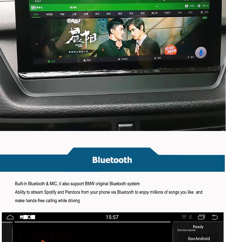Android 9.0 10.25 Pollici, GPS radio Per BMW Serie 2 con Sistema Multimediale dvd player Bluetooth BT Video Audio stereo wifi